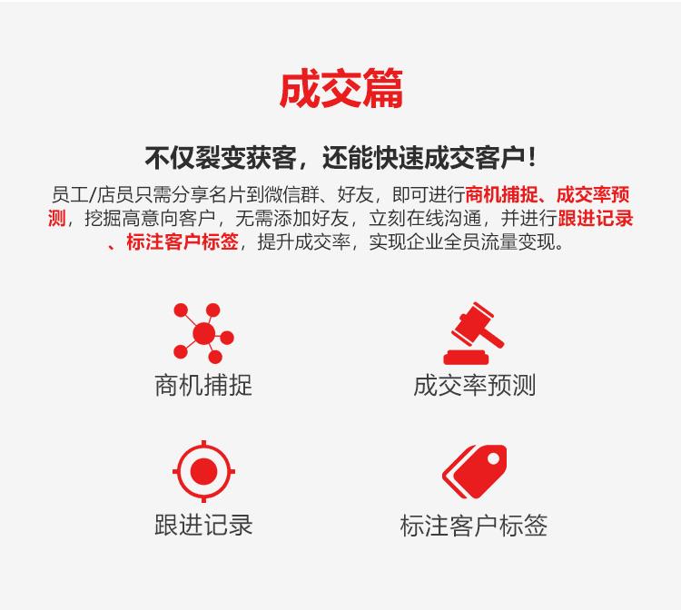 淘宝PC端1800-1_08.jpg