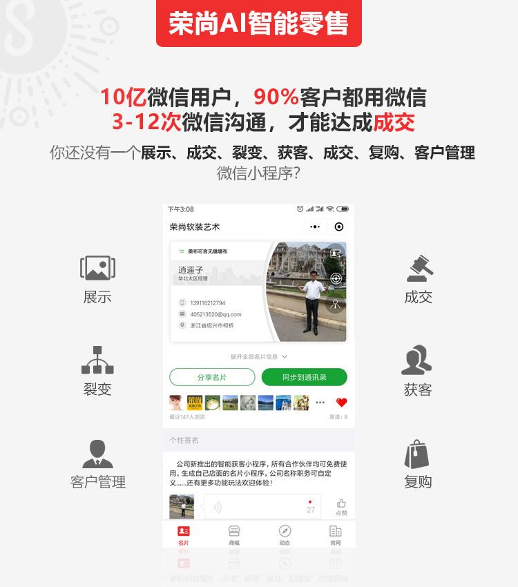 淘宝PC端1800-1_01.jpg