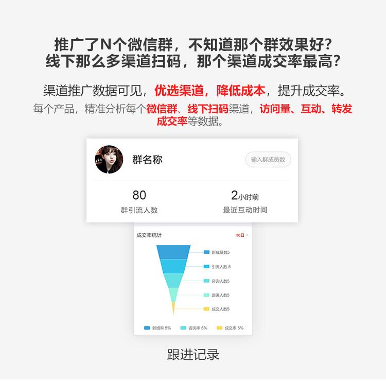 淘宝PC端1800-1_14.jpg