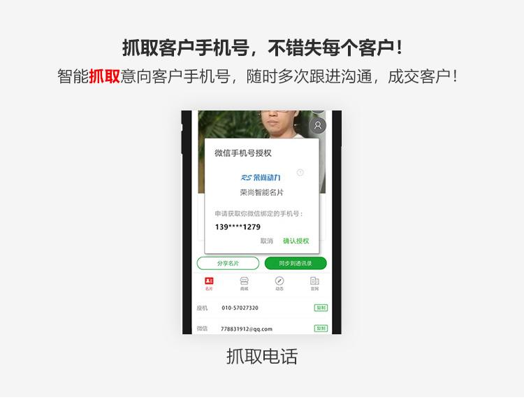 淘宝PC端1800-1_10.jpg